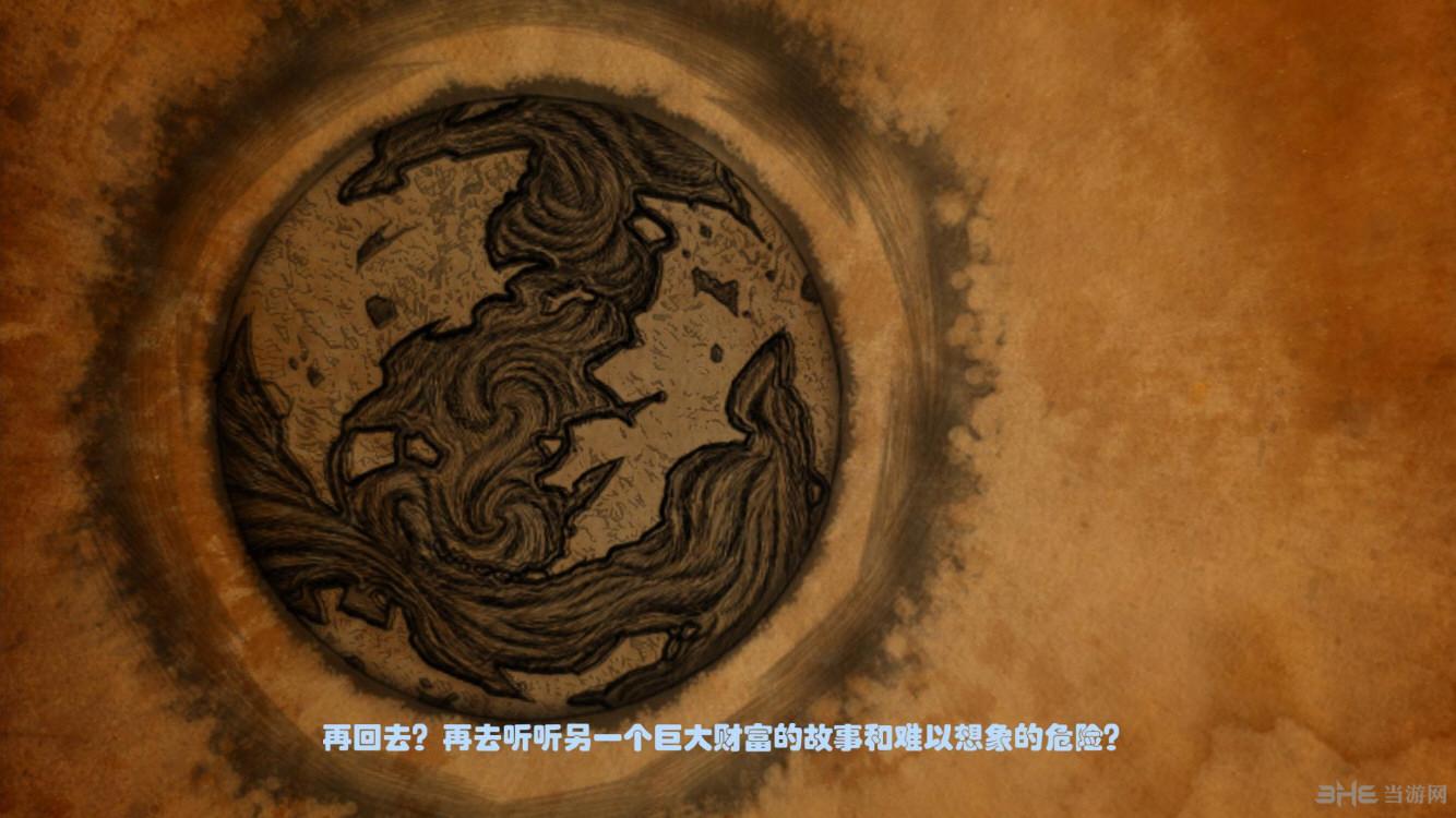 无主之地传说简体中文汉化补丁截图4