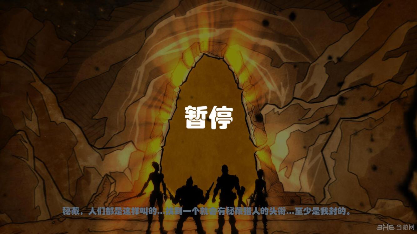 无主之地传说简体中文汉化补丁截图6