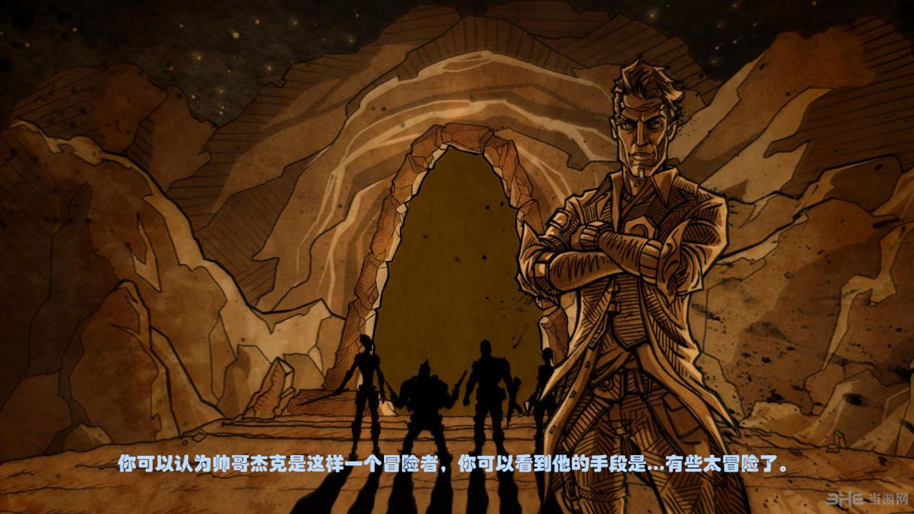 无主之地传说简体中文汉化补丁截图7