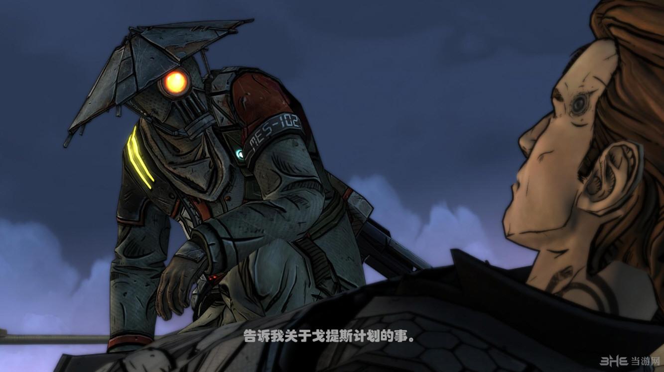 无主之地传说简体中文汉化补丁截图10