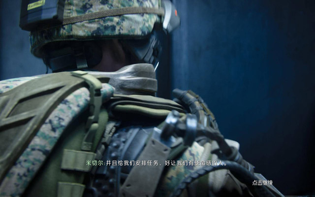 使命召唤11:高级战争截图4