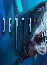 深海(Depth)中文破解版v25008