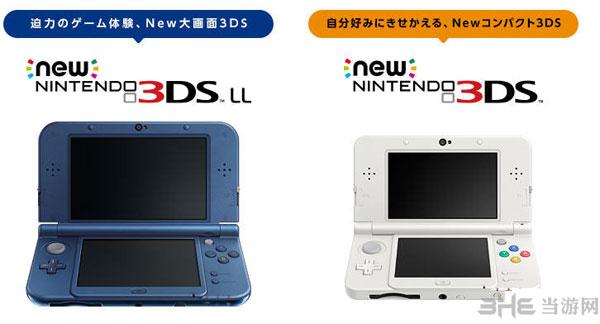 任天堂3DS LL宣布日本停产2
