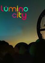 卢米诺之城(Lumino City)破解版