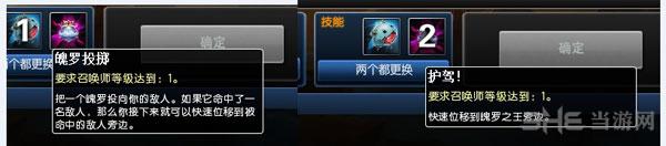 英雄联盟魄罗大乱斗3