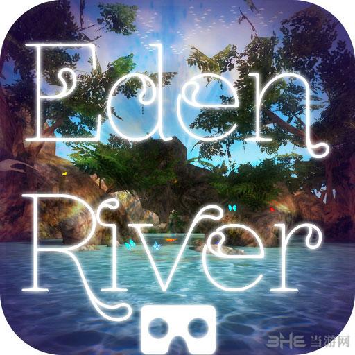 伊甸园之河截图1