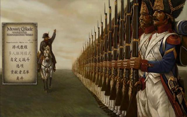 骑马与砍杀:战团之维京征服截图0
