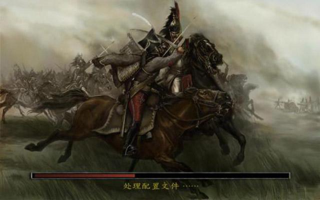 骑马与砍杀:战团之维京征服截图3