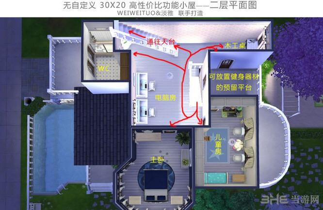 模拟人生4别墅型小洋房临海菜谱特产图片