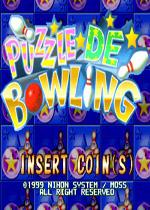 ���ݱ�����(Puzzle De Bowling)�ֻ��