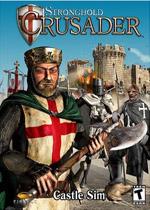 要塞十字军东征超增强版(Stronghold Crusader Extreme)汉化中文版