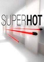燥热(Super Hot)破解版v01.08