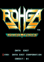 空牙2001(Rohga Armor Force)街机版