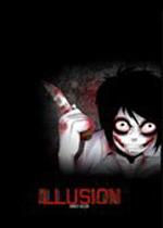 幻想:幽灵杀手