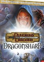 龙与地下城:龙晶(Dungeons & Dragons: Dragonshard)破解版v2.0.0.10