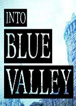 进入蓝色山谷