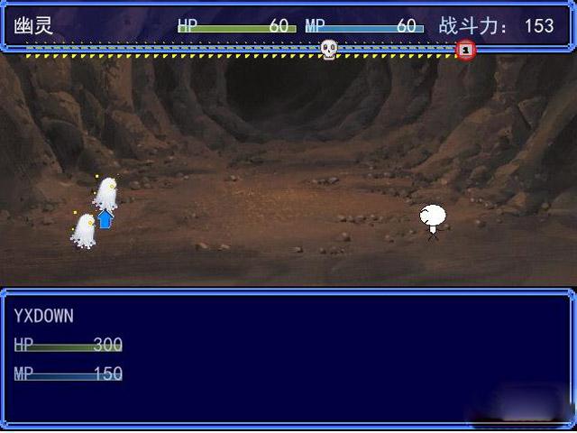 火柴人RPG截图1