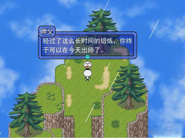 火柴人RPG截图3