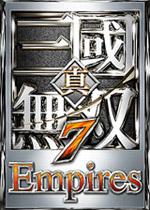真三国无双7:帝国(Shin Sangokumusou 7:Empires)PC汉化中文版v1.0.4.0