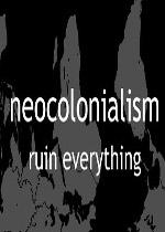 新殖民主义(Neocolonialism)PC硬盘版