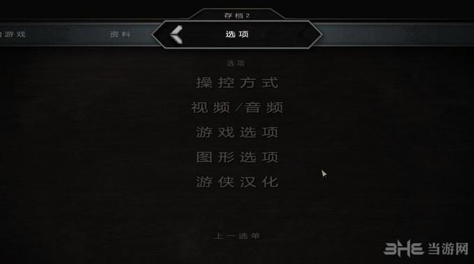 权力的游戏LMAO汉化组汉化补丁截图0