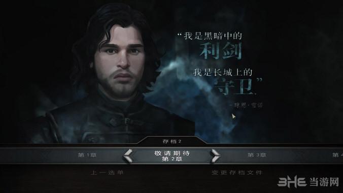 权力的游戏LMAO汉化组汉化补丁截图1