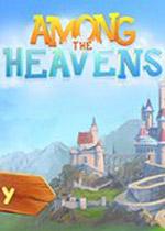 天堂之间(Among The Heavens)破解版v1.0