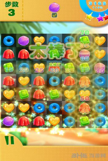开心糖果消消乐电脑版截图6