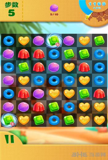 开心糖果消消乐电脑版截图5