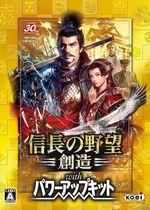 信长之野望14创造威力加强版17个DLC中文破解版