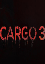 噩梦运输船3(Cargo 3)破解版