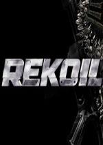解放者(Rekoil)PC破解版