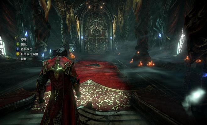 恶魔城:暗影之王2截图2