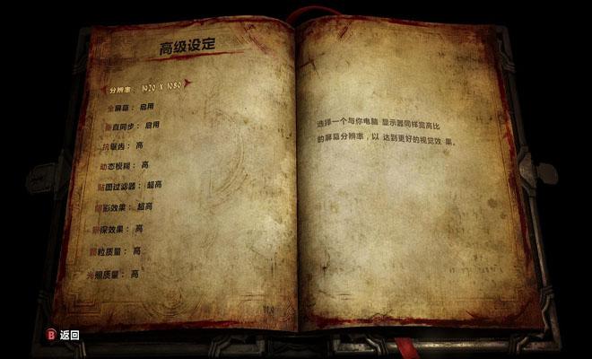 恶魔城:暗影之王2截图4