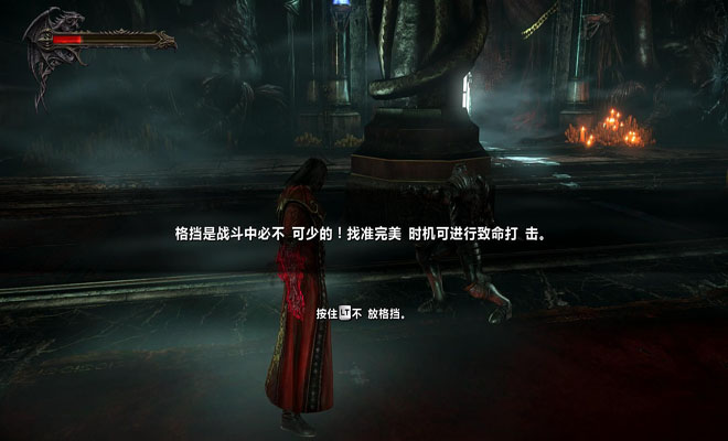恶魔城:暗影之王2截图5