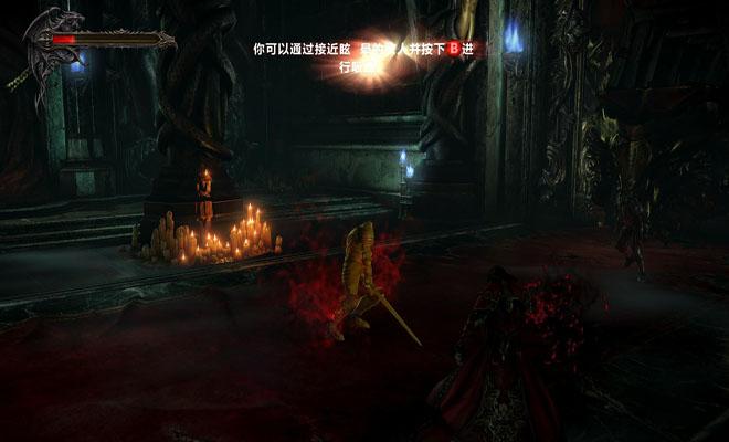 恶魔城:暗影之王2截图7
