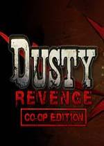 达斯蒂复仇:合作版(Dusty Revenge:Co-Op Edition)破解版v2.0.3825