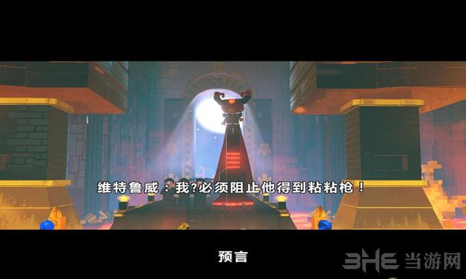 乐高大电影:游戏版游戏截图1