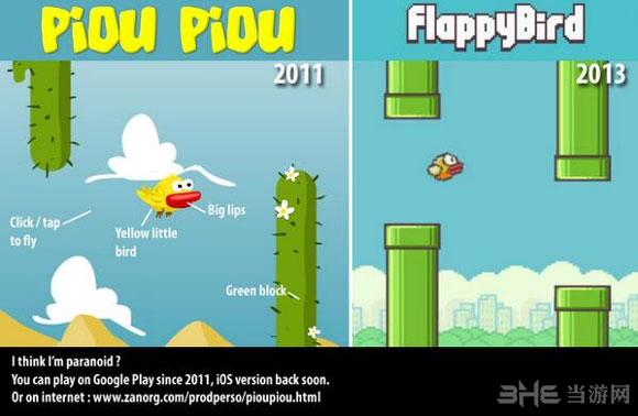 Flappy bird下架疑似抄袭piou piou