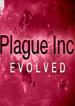 瘟疫公司:�M化(Plague Inc:Evolved)官方�繁破解版v1.16.6