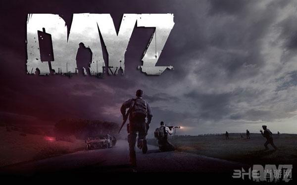 DayZ暂时不考虑新一代主机