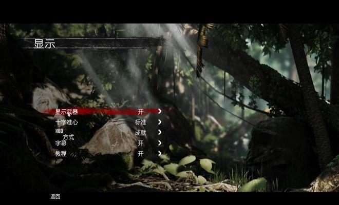 兰博游戏版截图1