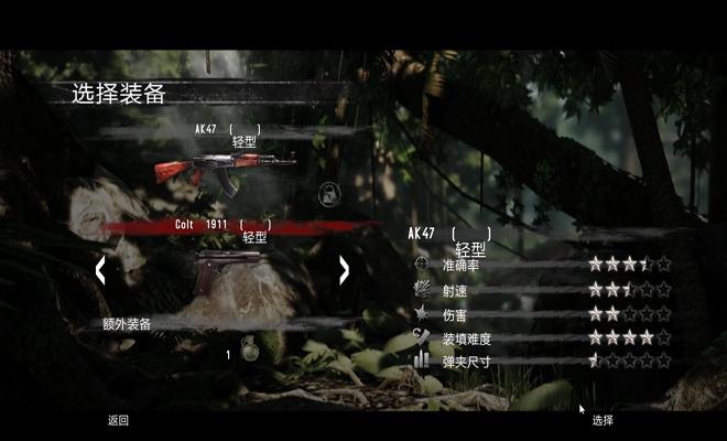 兰博游戏版截图2