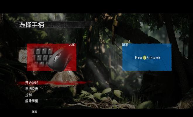 兰博游戏版截图3