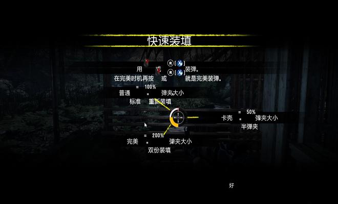 兰博游戏版截图5