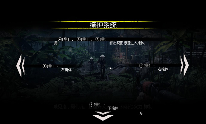 兰博游戏版截图6