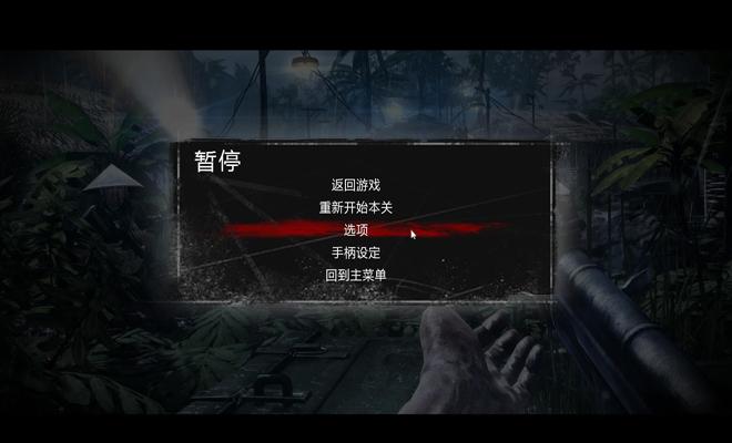 兰博游戏版截图7