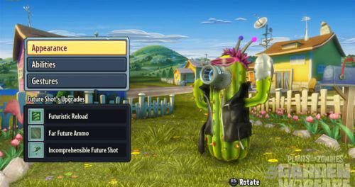 植物大战僵尸花园战争游戏截图3