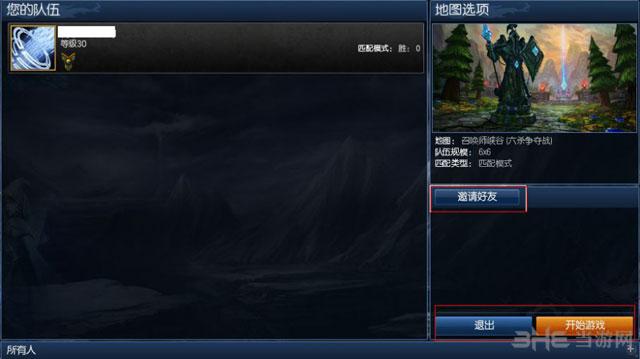 LOL英雄联盟2.27改动日志版本游戏邀请格局更新
