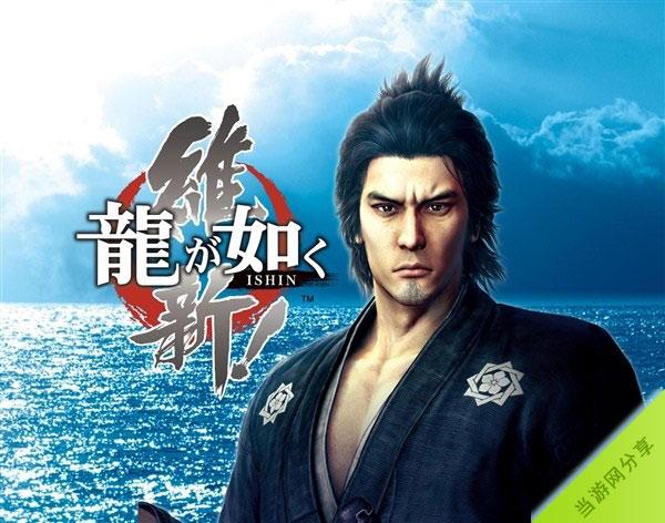 PS4日本首发游戏TOP5 独占游戏占多位2